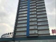 义乌金茂大厦