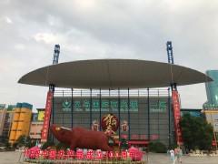 2021义乌市场,义乌国际商贸城开市,开门营业时间