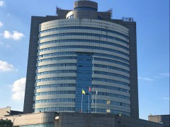 义乌国际大酒店